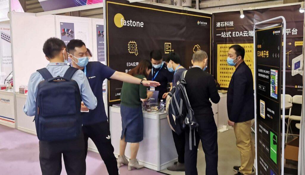 速石 IC China展位-图为半导体行业访客咨询计算业务