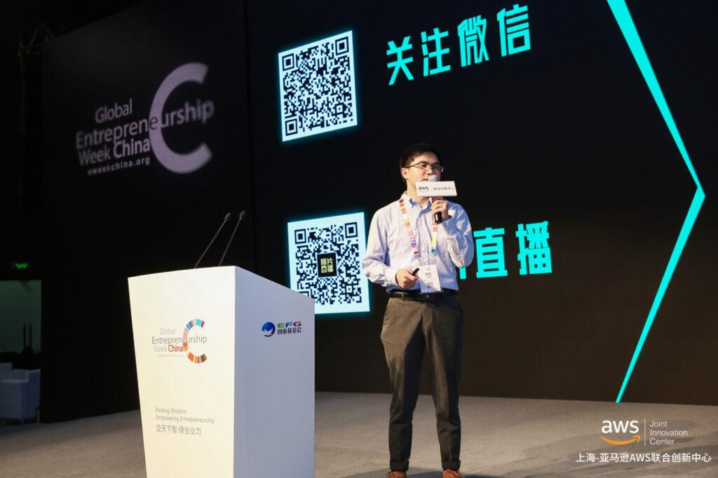 速石科技介绍-2020年第14届创业周