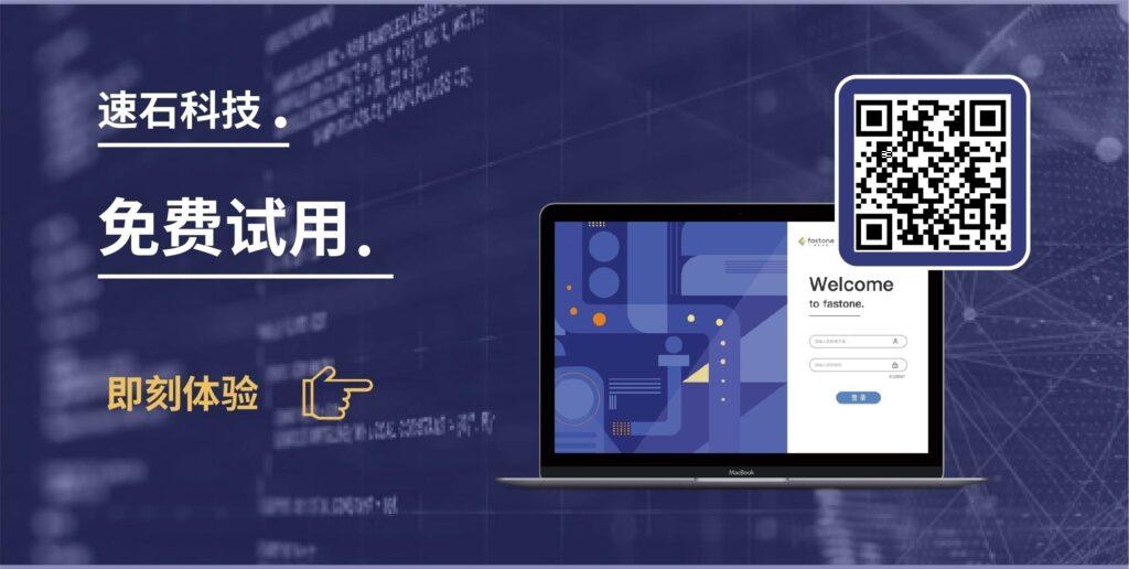 icac2021_freetrial免费试用eda云计算平台